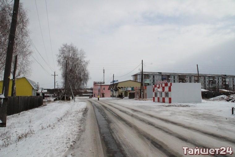 тоже картинки города бирюсинск упусти возможность